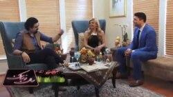 گپ علی عمادی خبرنگار ورزشی صدای آمریکا و موزیک ویدئوی آرش