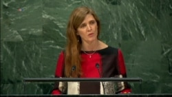 US UN Ambassador Samantha Power on Protection for Aleppo, Syria Civilians, Fighters