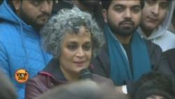 بھارت میں شہریت کے متنازعہ قانون کے حق اور مخالفت میں مظاہرے