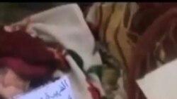 2013-04-12 美國之音視頻新聞: 敘利亞南部為戰鬥喪生50人舉殯