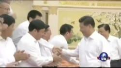 """中共七一党庆 未新公布""""大老虎"""""""