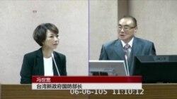 """台湾不承认中国的""""南海识别区"""""""