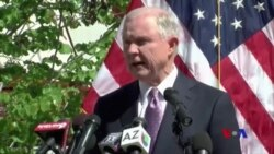 美國司法部長:打擊非法移民迎來新時代 (粵語)