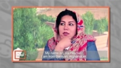 For Afghan Woman, Rehabbing Drug Addicts Is Personal
