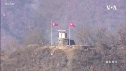 聯合國軍司令部調查南北韓非軍事區交火事件