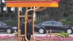 中越领导人在北京举行峰会