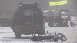 Afhanistan Blast
