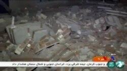 伊朗地震致兩人喪生數百人受傷 (粵語)