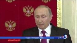 پوتین: هکر و متهمان دخالت در انتخابات آمریکا را به واشنگتن تحویل نمیدهیم
