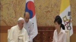 教宗:朝鮮半島需要對話而不是展示武力