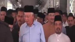 馬來西亞總理納吉布為失聯馬航禱告