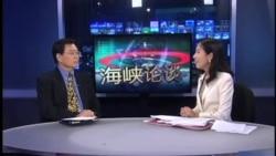 海峡论谈: 薄熙来案宣判特别报道