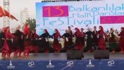Mакедонски ора во Измир