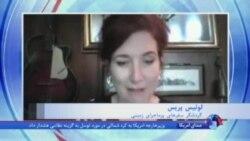 زن موتورسوار انگلیسی از سفر پرماجرایش به ایران میگوید