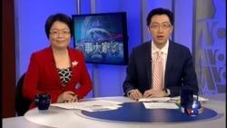 VOA卫视(2015年3月31日 第二小时节目)