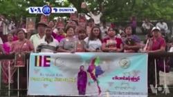 VOA60 DUNIYA: A Myanmar Dubun-dubatar Mutane Sun Taru Don Addu'o'I Hadin Gwiwar Addinai Dabam-dabam