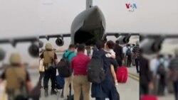 بے گھر افغان شہریوں کا دکھ: 'ہم صرف قہوہ پی کر گزارا کر رہے ہیں'