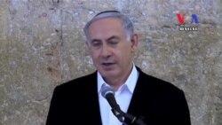 Washington Braces for Controversial Netanyahu Address to Congress