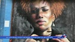 دیوارنگاریهای یک زن بریتانیایی برای توجه به زنان به حاشیه رفته