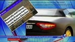 مازراتی و دمپائی مظاهری از شکاف طبقاتی در ایران پیش از انتخابات