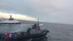 რუსული მეკობრეობა შავ ზღვაზე