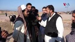 'اب ہم پاکستانی بنیں یا افغانی؟'