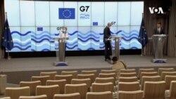 歐盟、七國集團領導人支持美國重新調查新冠病毒源頭的要求