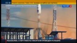 Russia Space Launch