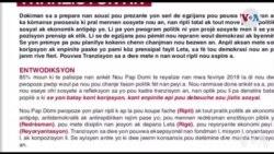 Ayiti: Pozisyon Kè Petro Challengers sou Kesyon Depa Prezidan Jovenel Moise la
