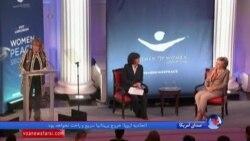 هیلاری کلینتون: روسیه و نامه مدیر اف بی آی در شکست من تاثیر داشتند