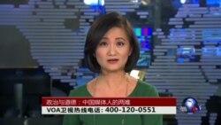 时事大家谈:政治与道德:中国媒体人的两难