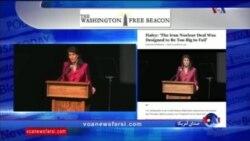 بررسی مطبوعات: حمایت عبادی از تغییر رژیم در ایران