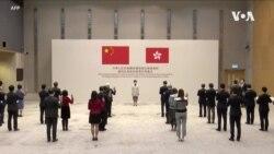 港府:近200名公務員尚未簽署效忠香港聲明 將安排離職