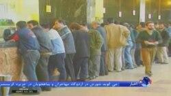 وزیر کار و تعاون ایران از آمادگی دولت برای جذب سرمایه های ایرانیان خارج از کشور خبر داد
