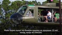 Самое необычное военное шоу в мире