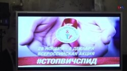 Rusiyada HİV virusu daşıyıcılarının sayı milyonu ötüb