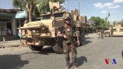 Xalqaro hayot - 3-yanvar, 2019-yil - Tramp Amerikaning Afg'onistondagi strategiyasini tanqid qildi
