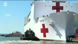 Плавучий госпиталь «Comfort» отправится к Венесуэле