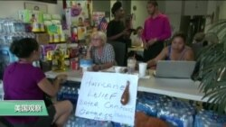 VOA连线:纽约波多黎各社区尽力救灾