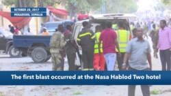 Mogadishu Rocked By 2 Explosions