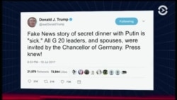 Путин и Трамп «нашли общий язык»