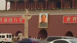 中共重要会议召开在即 北京核心地区加强警戒