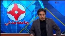جامعه مدنی، ۳۰ می ۲۰۱۵: اعتراض جهانی به زندانی بودن نرگس محمدی
