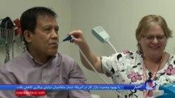 مشکلات پزشکی پناهجویان در بدو ورود به آمریکا
