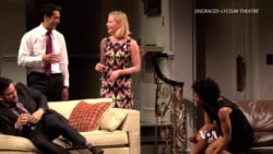Broadway Play Explores Islamophobia, Tensions, in Post 9-11 US