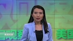 VOA连线:哪些国家力挺台湾加入联合国?