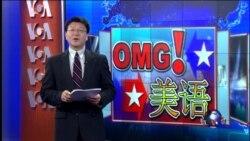 VOA卫视(2015年11月10日 第一小时节目)