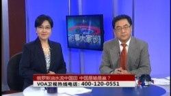 VOA卫视(2014年11月12日 第二小时节目)