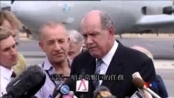 2014-03-25 美國之音視頻新聞: 搜尋馬航失蹤班機行動因天氣惡劣而暫停