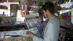 Afganlar ABD Askerlerinin Çekilmesinden Memnun